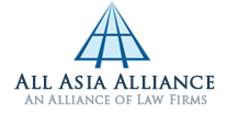 All Asia Alliance